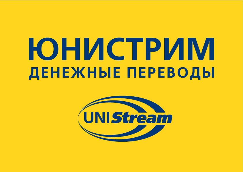 Logo_rus_centr-1(1)