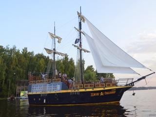 Джон Сильвер парусная яхта